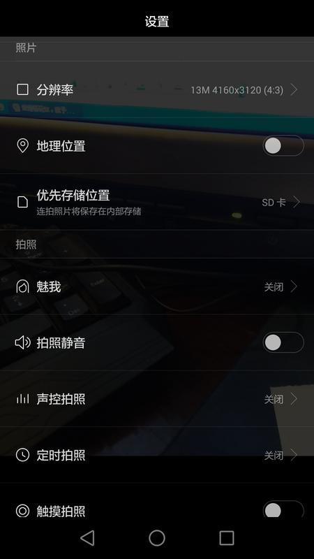 荣耀畅玩5X,授予1000元旗舰级新界定