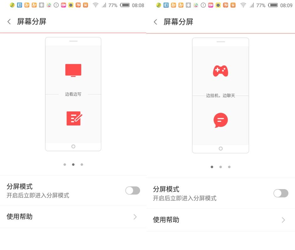 """三年沉淀只为""""它""""而生 努比亚Z9 mini 精英版评测"""