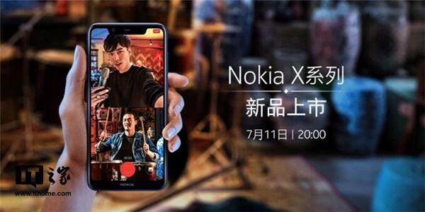 NokiaX5新手机价钱曝出:799元起