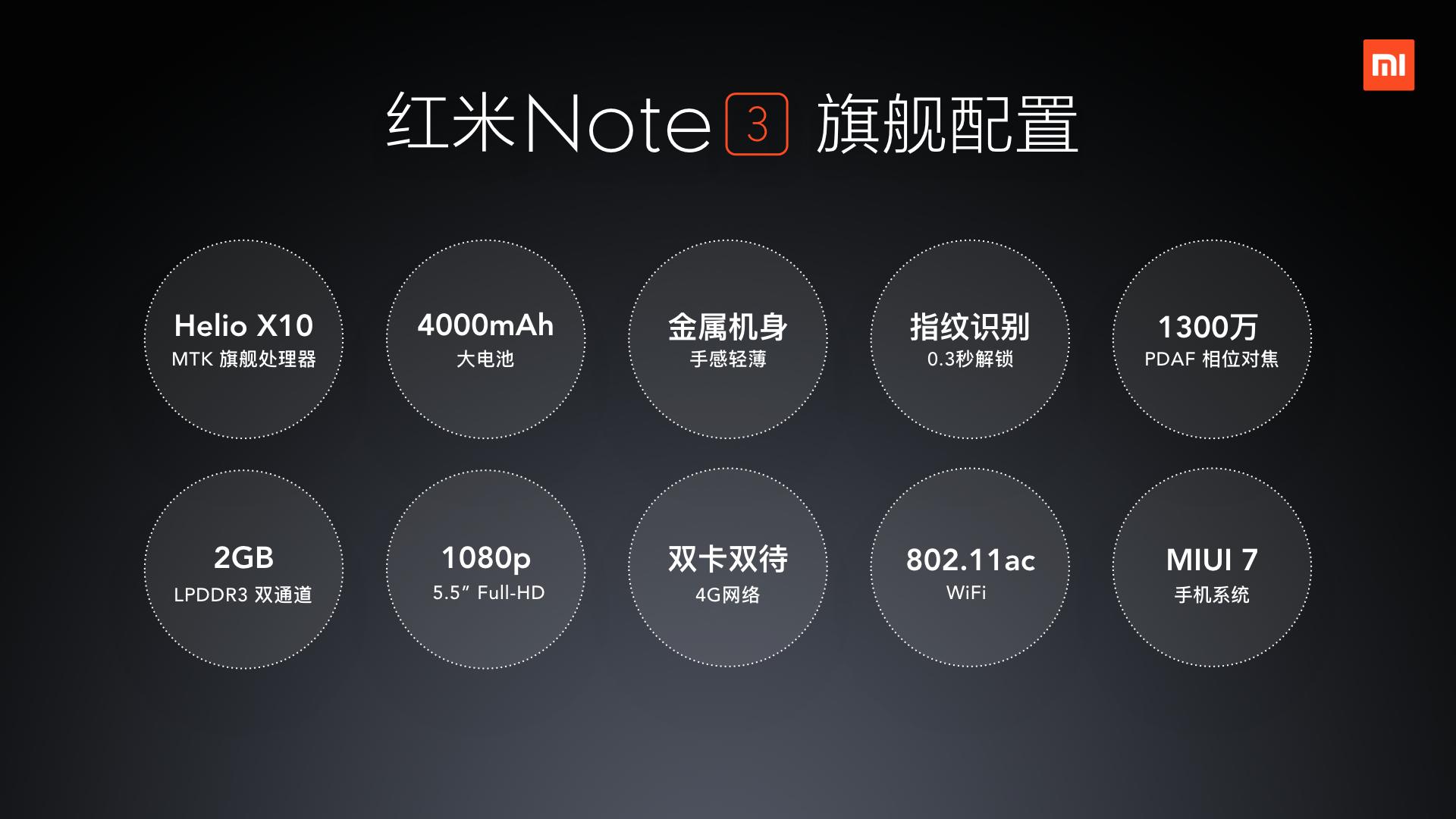 金属外壳指纹识别4000毫安时大充电电池 红米noteNote 3市场价899元