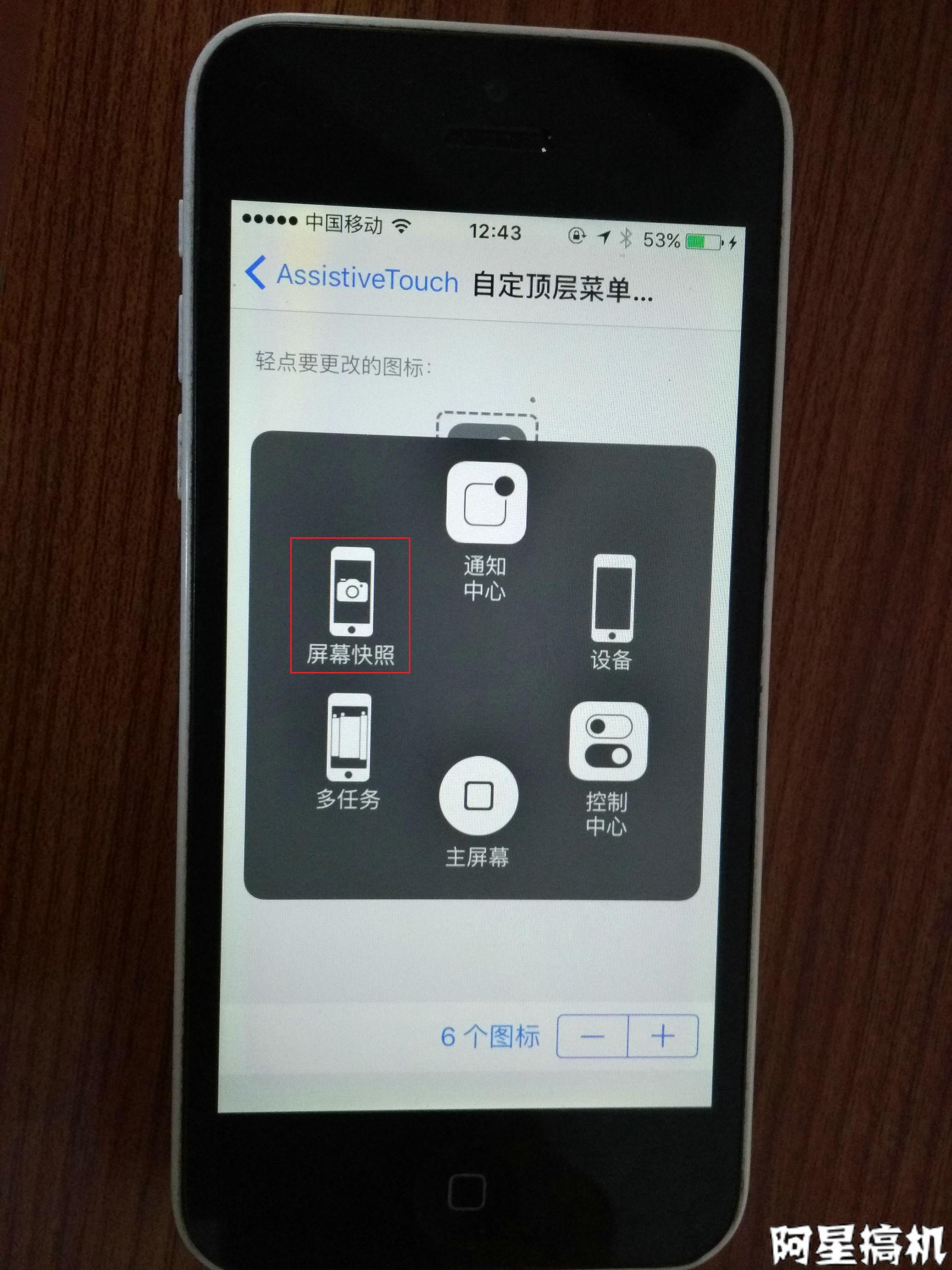 有關MIUI V7.5的懸浮球作用一些補充說明及應用體會心得