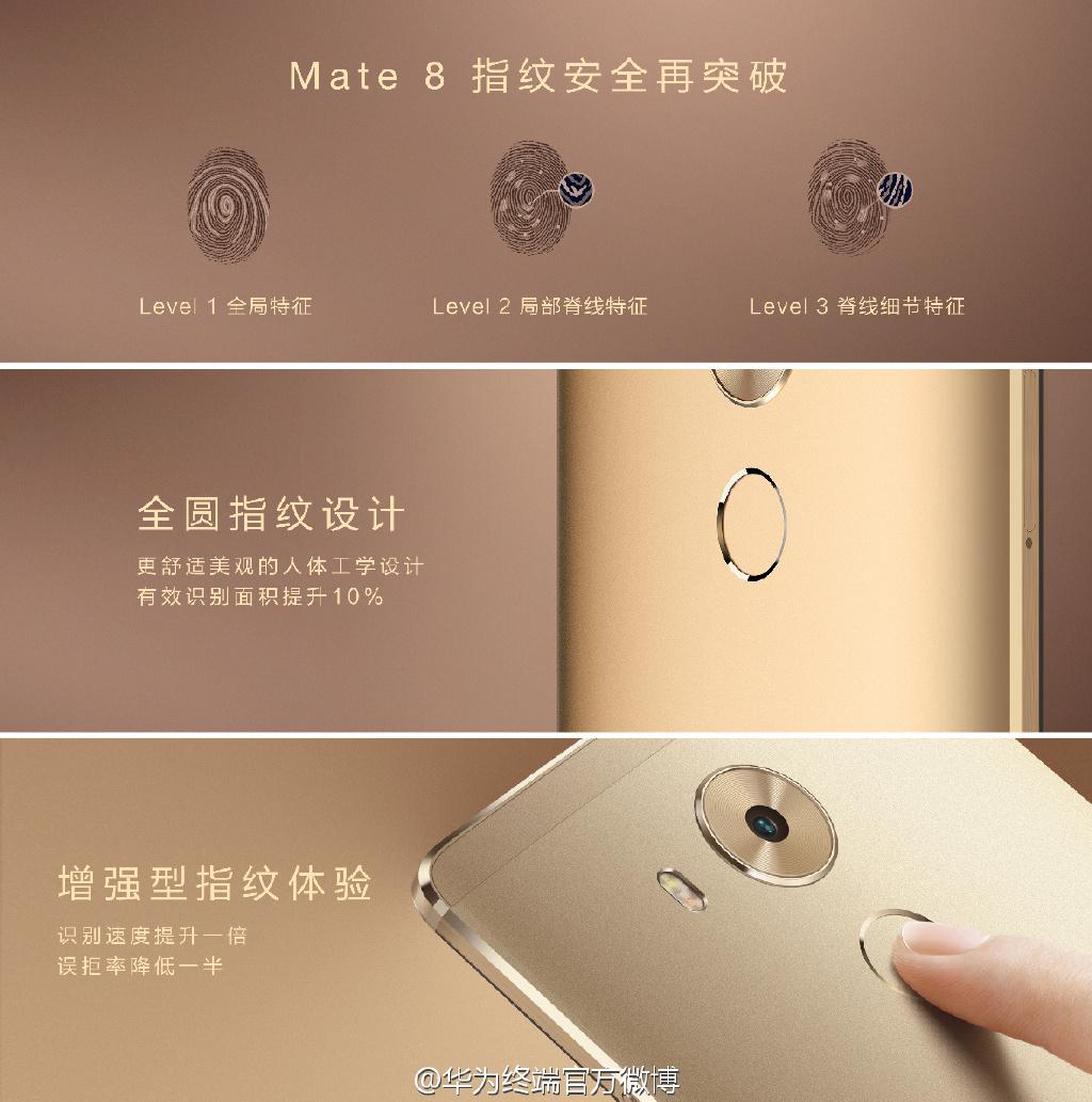 《【奇亿手机客户端】华为新旗舰Mate8正式发布》