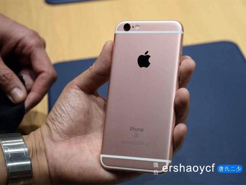 港行or中国发行?港行iPhone6s市场价比中国发行版划算近700元