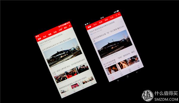 千元机市场的搅局者:Letv 乐视 乐1s 智能手机 初体验