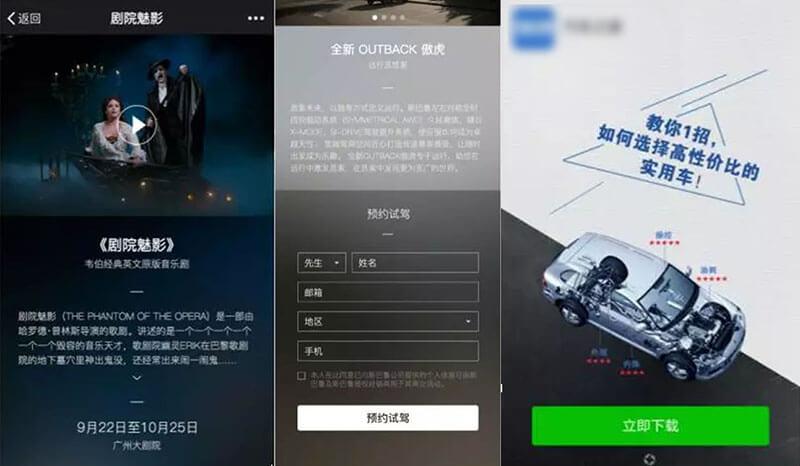 微信进军H5市场,会否引发新的互联网泡沫?
