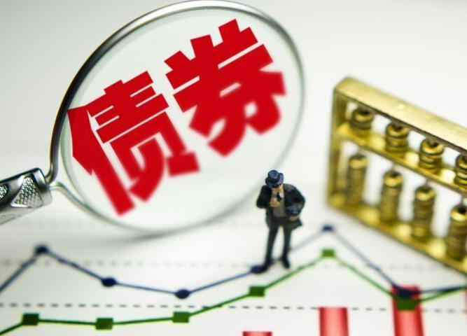 强化企业债券市场信用体系建设