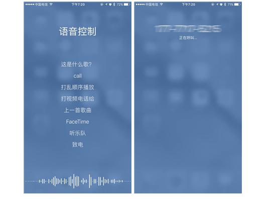 打脸感受iOS 10: 并沒有很大转变,但非常值得一刷!