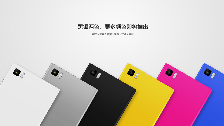 經典回望-感观巨大变化-小米手机 3