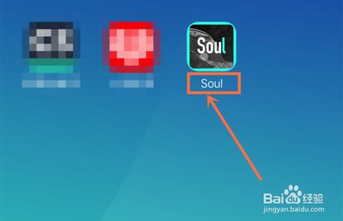 soul注销要多久(让soul注销立马成功)