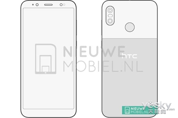 HTC新手机登录GeekBench:4gB运行内存 骁龙660,由第三方代加工