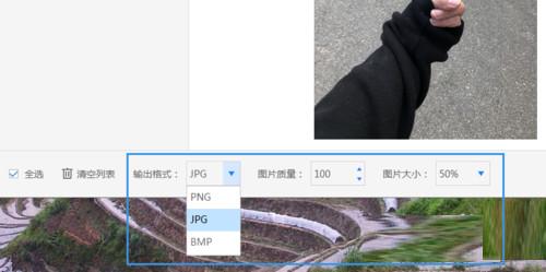 苹果手机照片格式怎么转换JPG格式 HEIC转JPG方法