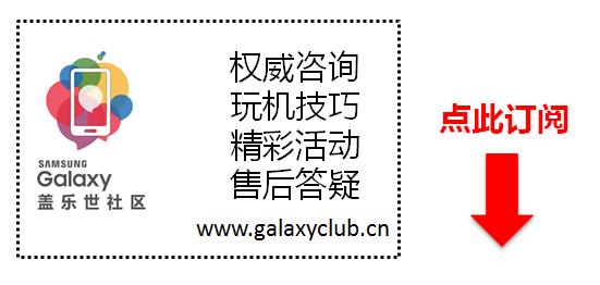 三星Galaxy C7 简易入门:比照 A9000