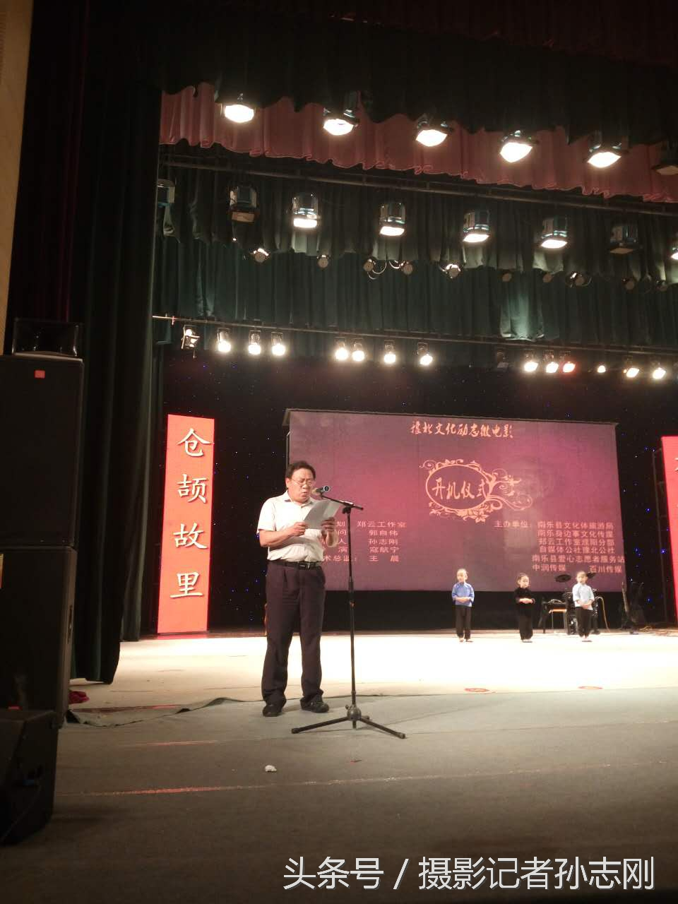 """南乐""""豫北正能量公益微电影""""开机仪式在南乐文化中心成功举办!"""