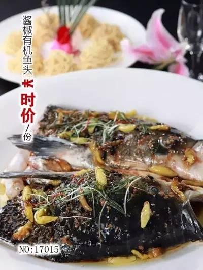 35道新派浙菜赏析,颠覆你对传统的认识! 浙菜菜谱 第24张