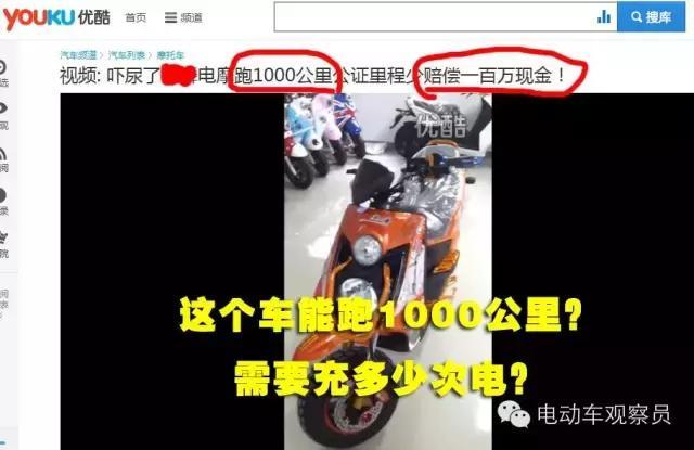 爱玛1000里长跑王报价(台铃续航500公里电动车)