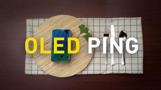 红米notePro配备全曝出:OLED屏 拉丝金属设计方案