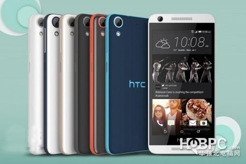 HTC四款Desire系列产品中低端新手机连射 价钱不划算