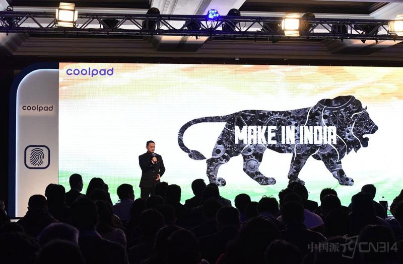 酷派于印尼公布全新升级型号 国外销售市场的又一至关重要提升