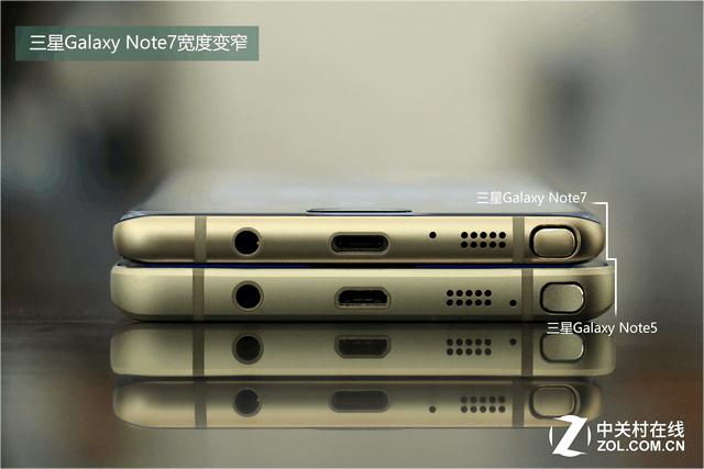 让S Pen在曲面世界流动 三星Note 7评测