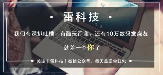 华为发布G9 Plus:市场价2399元,它是要冲击性中档销售市场?
