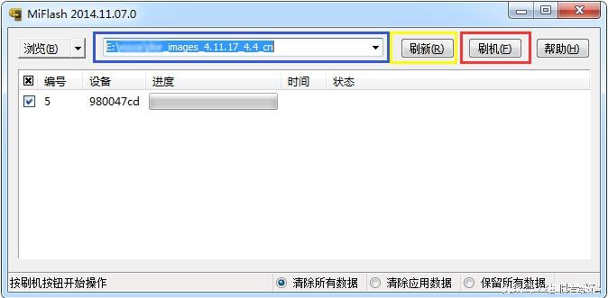 MIUI8稳定版升級很有可能碰到的难题和解决方案