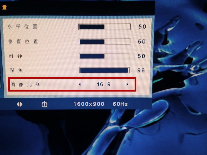 电脑屏幕两侧显示不全(电脑显示不完整个屏幕)