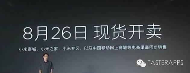 文图——红米notenote4公布899起