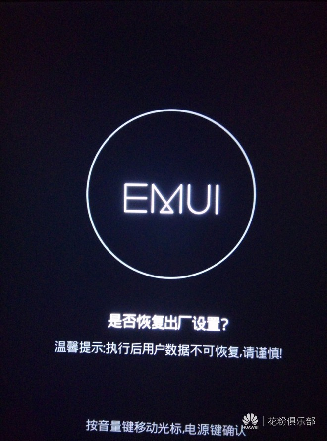 |玩机技巧|非常简单的汉语Recovery页面及双清实例教程