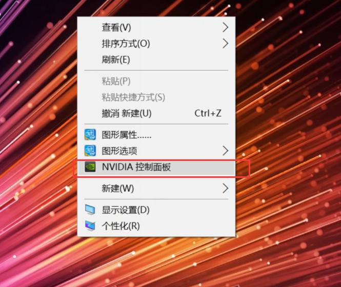 Nvidia顯卡雙顯卡切換就這么簡單