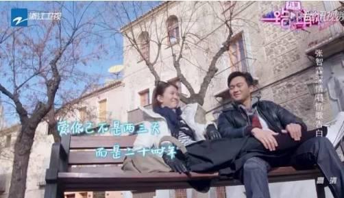 袁咏仪生日又获新包,买买买的人生背后全是张智霖的爱