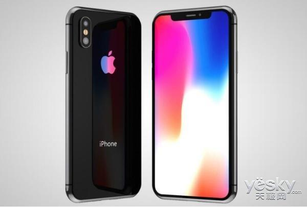 iphonex停产了吗(iphonex新机哪里买)