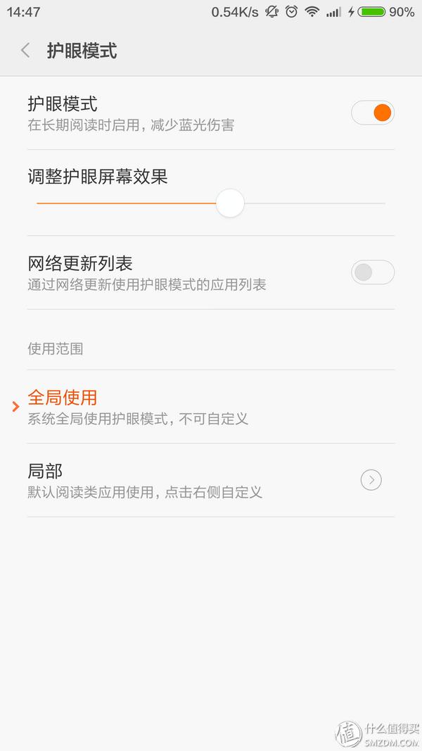红米Note3高配版上手体验