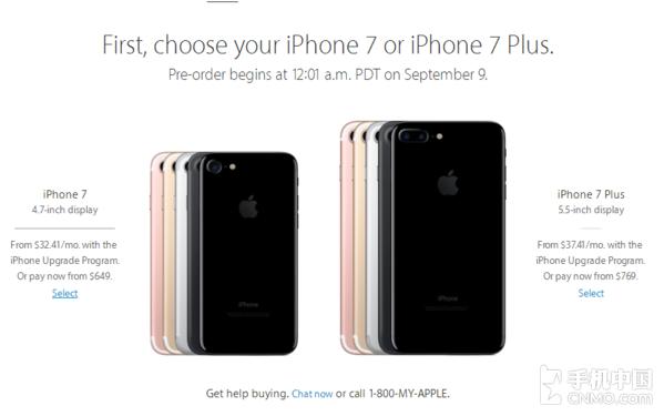 iPhone 7来啦:美国版/港行/中国发行市场价比照