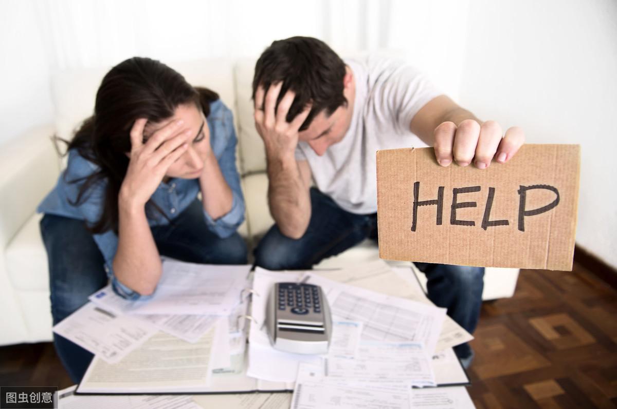 金融机构向大学生推销信用卡和贷款,是不是一种陷阱?
