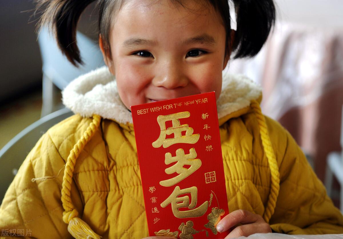 春节给亲戚孩子压岁钱,包300收回300,有意义吗?能不包吗