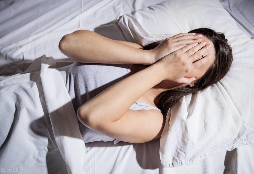 失眠就吃安定?中医给你分析这4种类型,对症治疗是关键