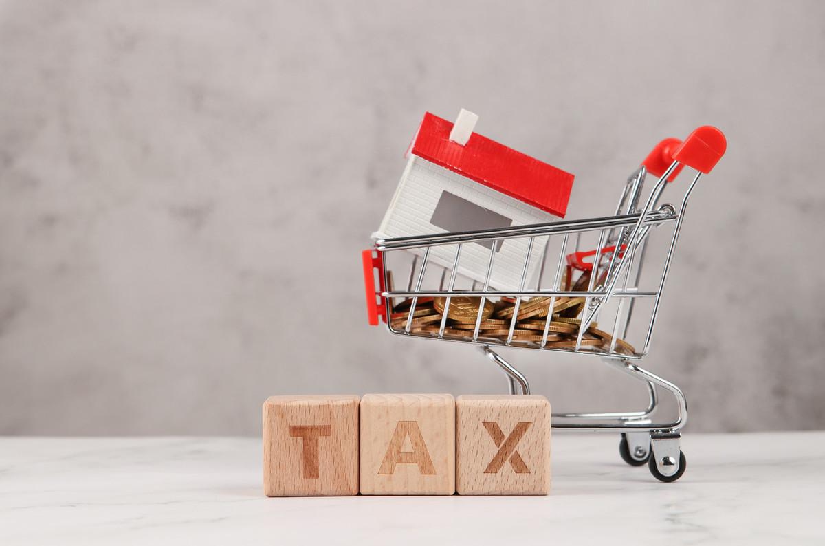 企業自查補繳的稅款如何計算滯納期限?