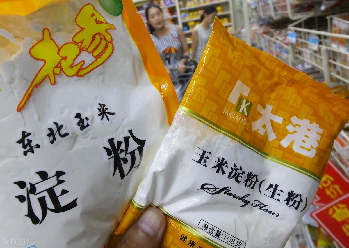 買澱粉,別只會買玉米澱粉,學會3種澱粉用法,全家人有口福了