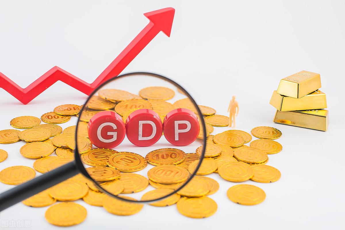 IMF最新全球GDP预测,全球-4.9%,美国-8%,印度-4