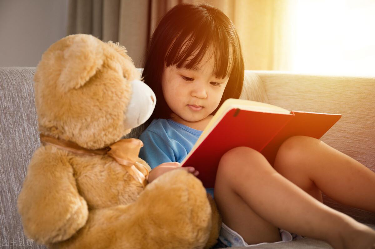 培養孩子良好的閱讀習慣,是伴隨他一生寶貴的財富