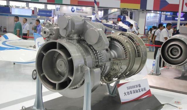 5000KW涡轴发动机研制成功,中国超种马和四轴版鱼鹰都要有