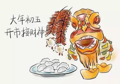 老东北过年的习俗,这才叫年味儿!