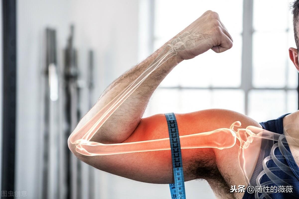 骨质流失在30多岁时开始!预防骨质疏松,不是只喝牛奶那么简单