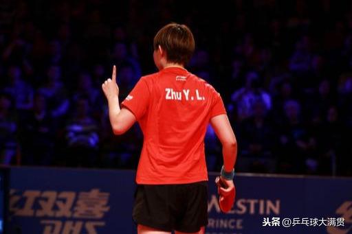 刘诗雯丁宁朱雨玲上榜,国际乒联盘点,女单世界杯决赛巅峰对决