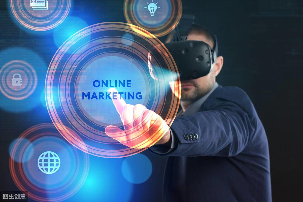 常见的网络营销渠道有哪些?快来看看吧!