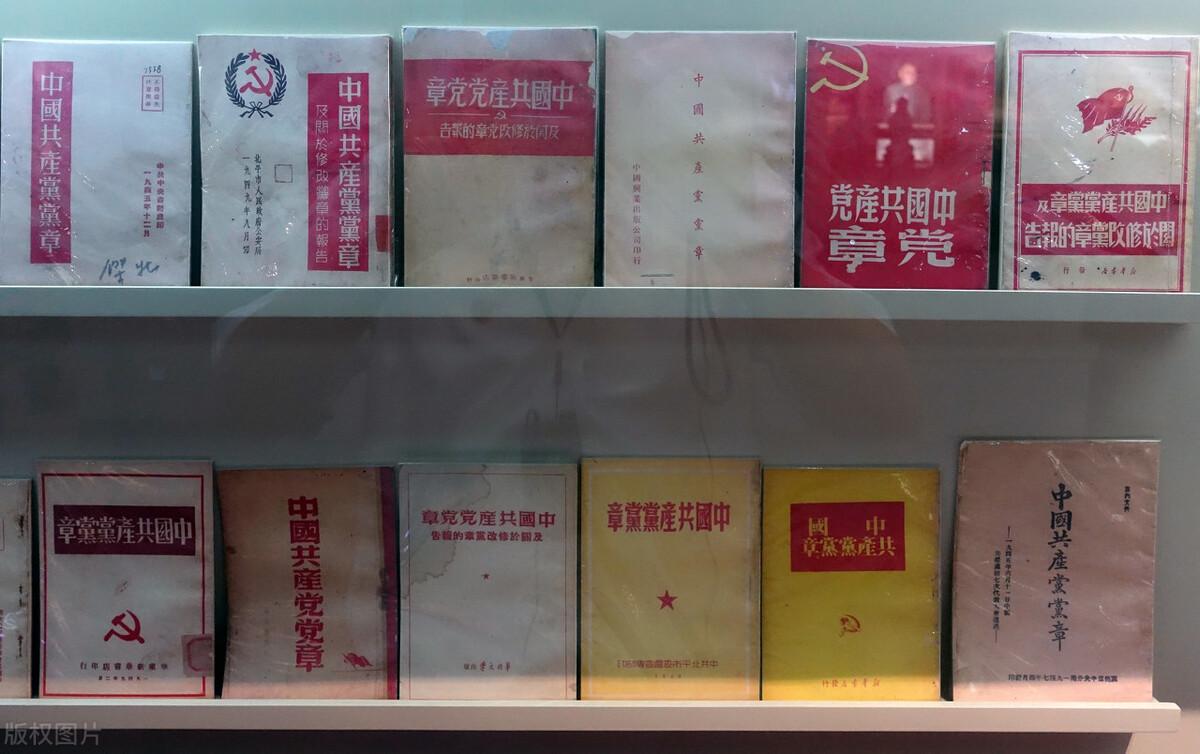 自我革命:中国共产党的伟大品格