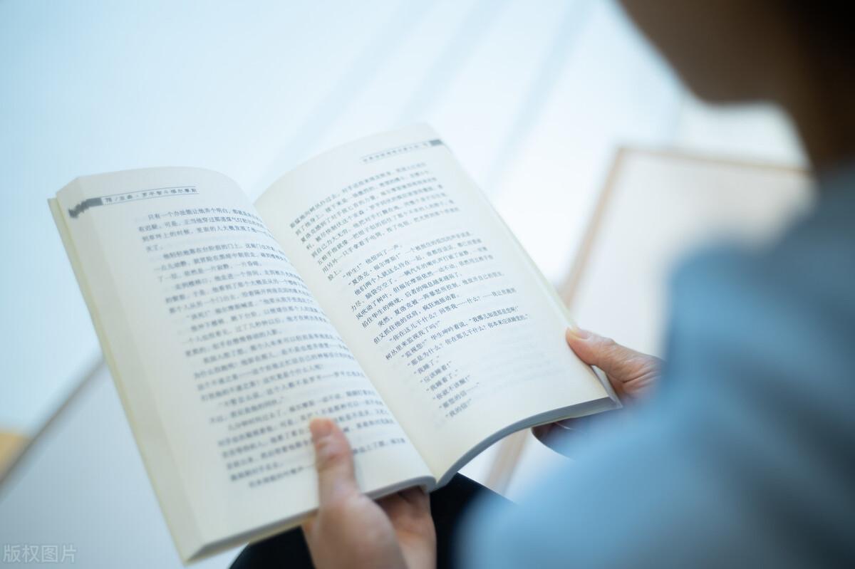 怎样把读过的书都变成钱?高效阅读训练营让你从小白成为变现达人
