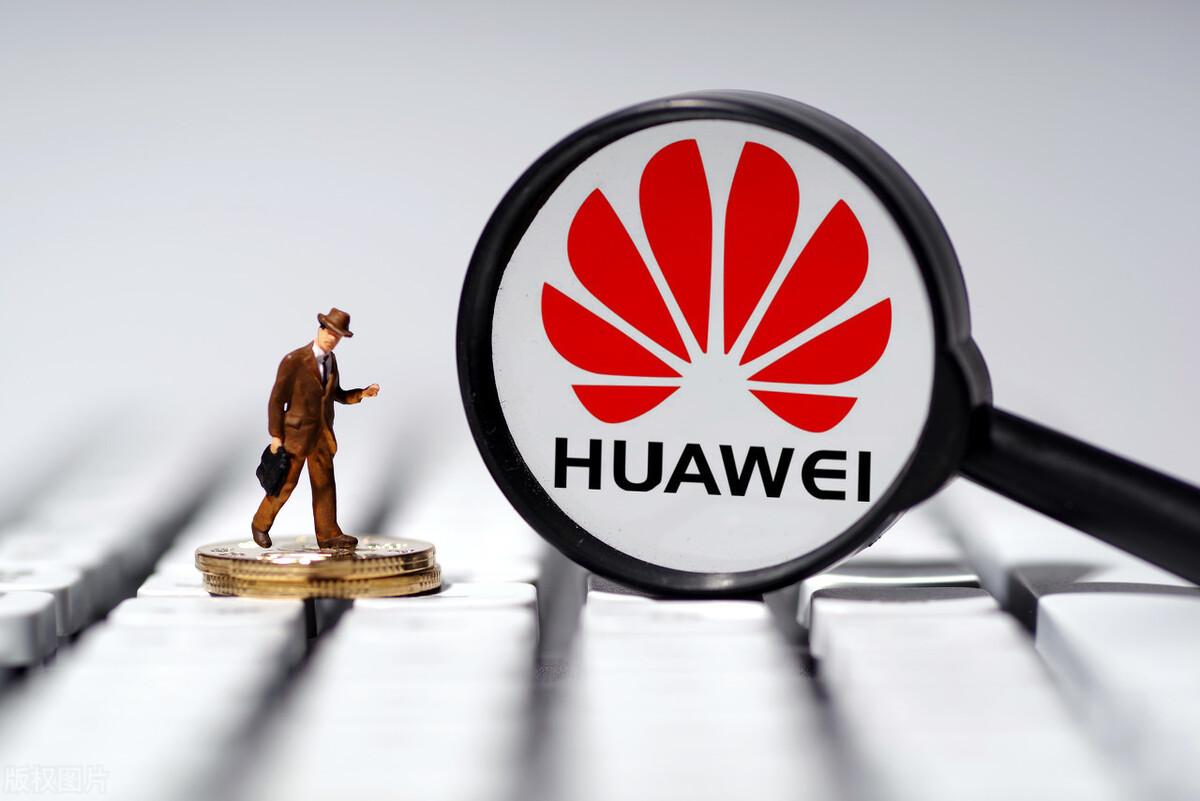 网传华为出售荣耀手机股权:我国制造业的发展,仍任重道远