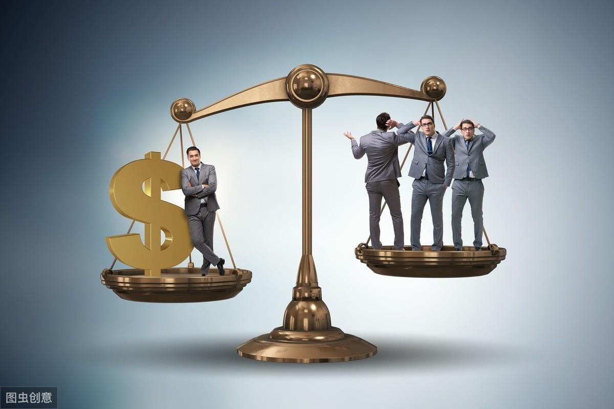 富人和窮人,到底有什麼區別?