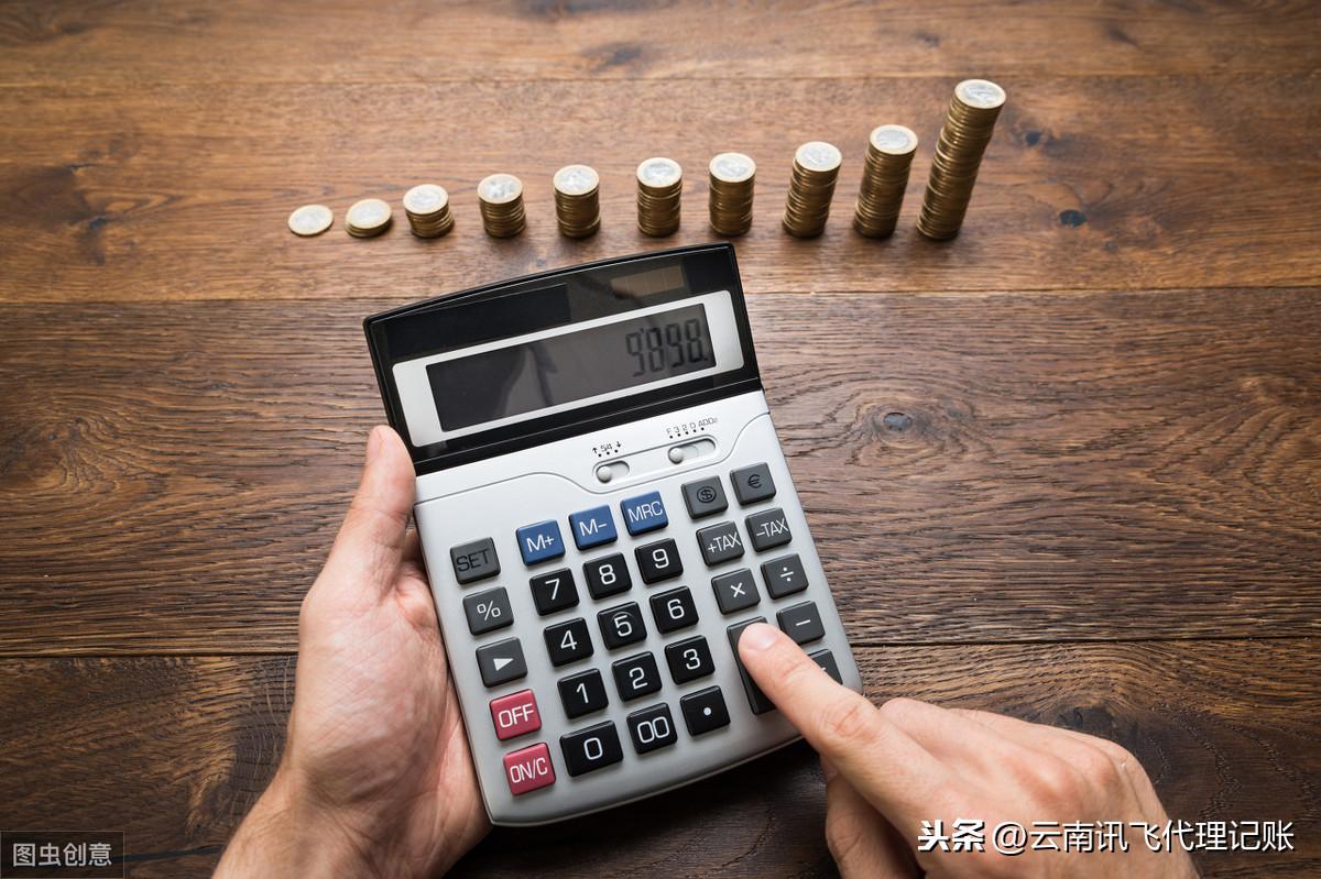 用股權投資涉及的企業所得稅問題應如何處理?